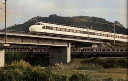 Shinkansen1000c