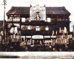 Tsumura9c