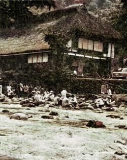 Yunokoya31c