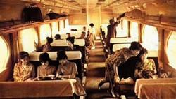 Shinkansen_b4c
