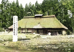 Akuzawaie22c