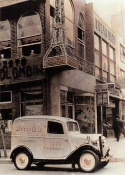 Colombin1934c