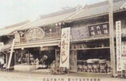 Maebashi1903c