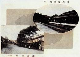 Asakawa82c