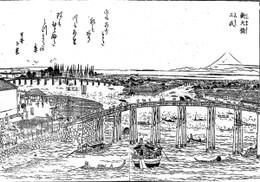 Shinohashi83