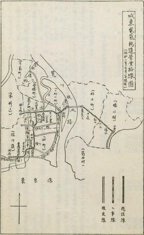 Jyotoudenkikidou5