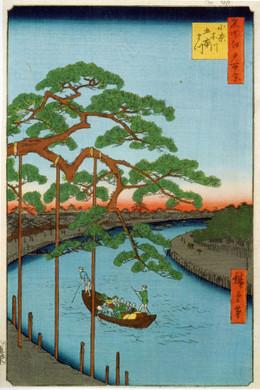 Konakigawa