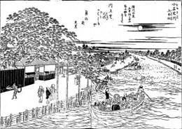 Konakigawa2