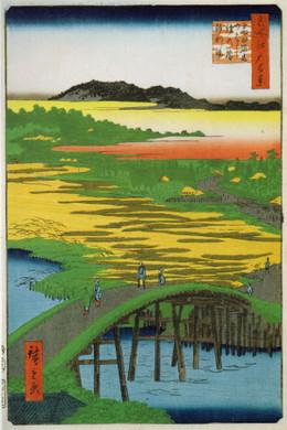 Sugataminohashi