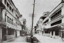 Shinyoshiwara82