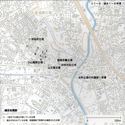 Kofun_uemizu