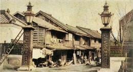 Yoshiwara1887bc