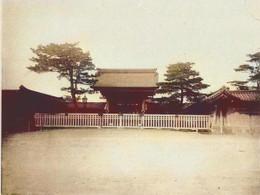 Akasakagosyo71c