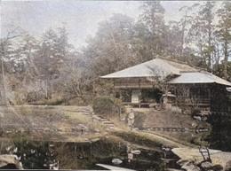 Kourakuen71c