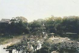 Mukoujima72c