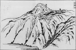 Nikkoshirane