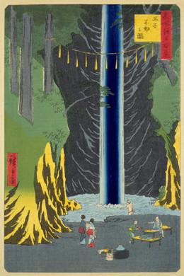 Takinogawa_fudoutaki