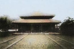 Ashikagagakkoc