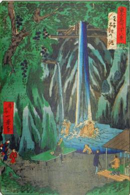 Fudounotaki6