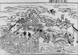 Uenoshinobazu85