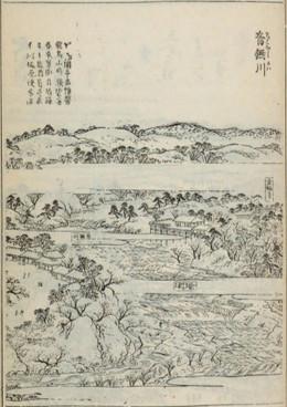 Otonashikawa61