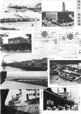 Yokohama64
