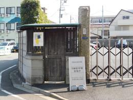 Akabane_koyama1