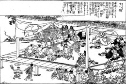 Ojigongensairei18