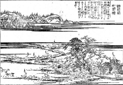 Ojiisho1