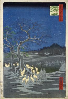 Ojiisho5