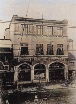 Itoya1915c