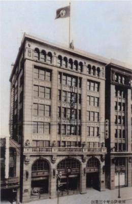 Itoya1930c