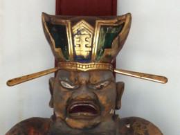 Enmanoshita2