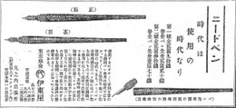 Itoya32