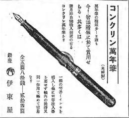 Itoya33