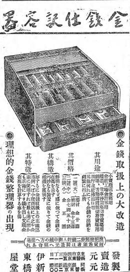 Itoya34