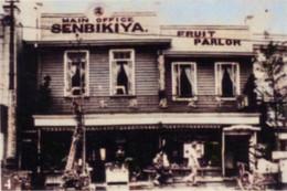 Senbikiya39c