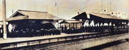 Takasaki1884c