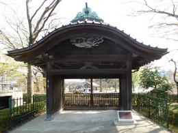 Itabashi22