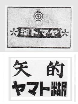 Yamato99