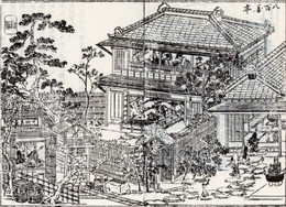 Yaozentei