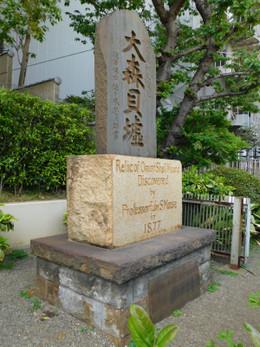 Omori_kaizuka11