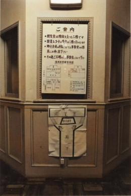 Fukagawatosho57c
