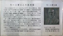 Otaku_kaizuka