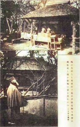 Fuzokugaho_kameidoumec
