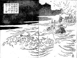 Fukagawa72