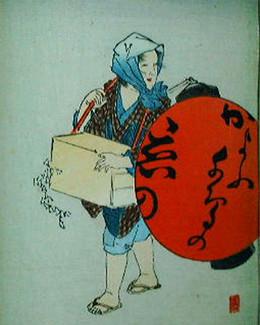 Kokubungaku_tsujiuri