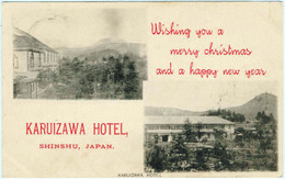 Boston_karuizawahotel1