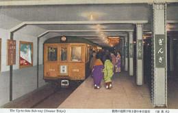 Boston_subway1
