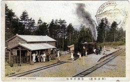 Karuizawa61c